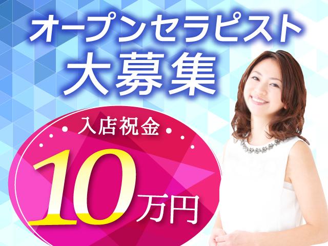 AROMA SHURU-アロマシュール-