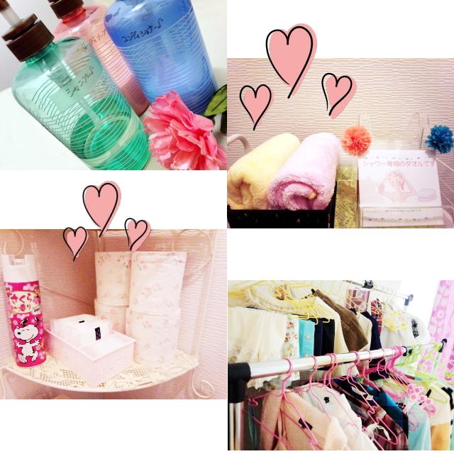 ★備品も充実★生理用品やシャワー用のタオルも置てます
