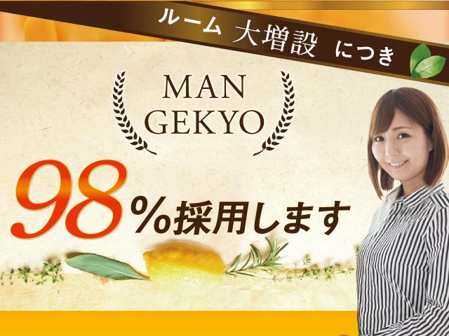 MANGEKYO-万華鏡-